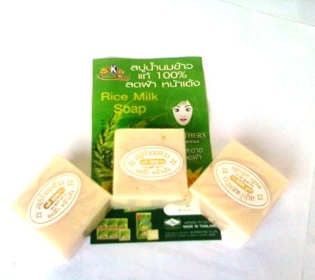 sabun beras susu thailand rice milk soap pemutih wajah alami anti jerawat penghalus kulit murah eceran reseller grosir
